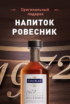 b42f7482f10 Каталог алкогольных напитков - МАГНУМ-Винотека
