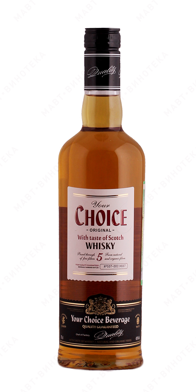 Your  Choice With Tase Of Scotch Whisky 5 0,7 л